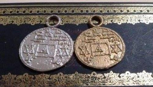 Oberon Folger MS26 Seal of  Macharioth talisman pendant