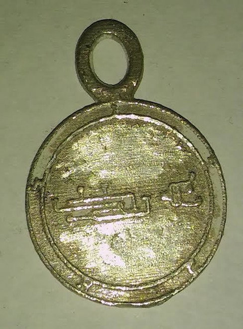 Aushal Shemhamporasch Angel cast seal pendant