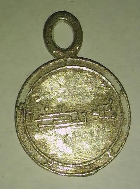 Aum Shemhamporasch Angel cast seal pendant