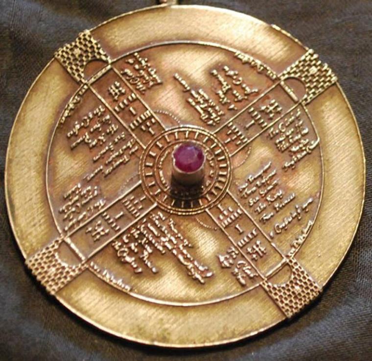 Enochian golden talisman pendant  / pendant in 14k gold