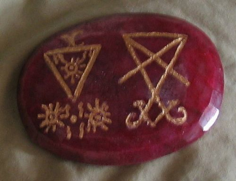 """1/2"""" or larger ruby cabochon set in a pendant any listed seal on it"""