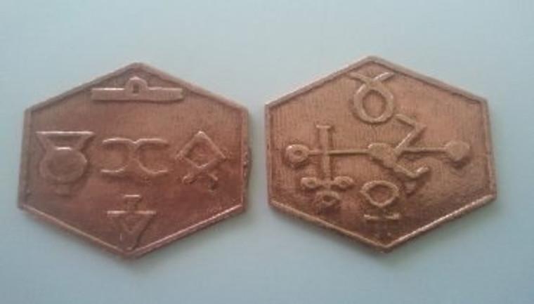 Black Venus 2 main seals, Tuba Veneris talisman pendant