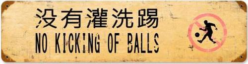 Retro Kick Ball Metal Sign 20 x 5 inches
