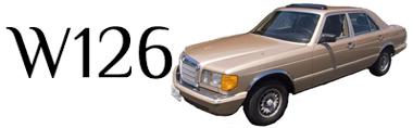 Classic Mercedes-Benz W126 Parts