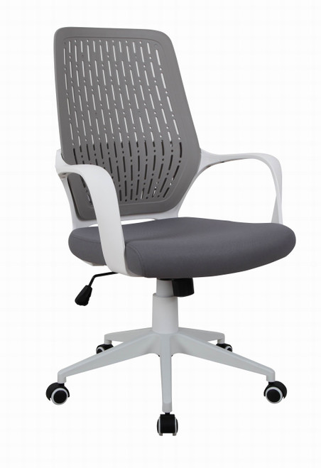Coaster Grey - Office Chair - 881367