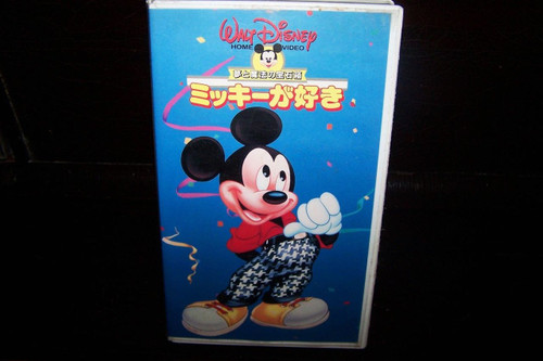 Disney Mickey Mouse VHS Tape - Chinese/Mandarin Unique only to China - Very rare