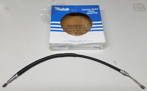 Emergency Brake Caliper Cable - Connects from Main Cable to Caliper - 1989 - 1998 1 - WWW.TBSCSHOP.COM
