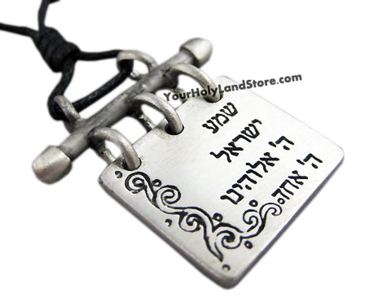 JEWISH SHEMA ISRAEL PRAYER NECKLACE