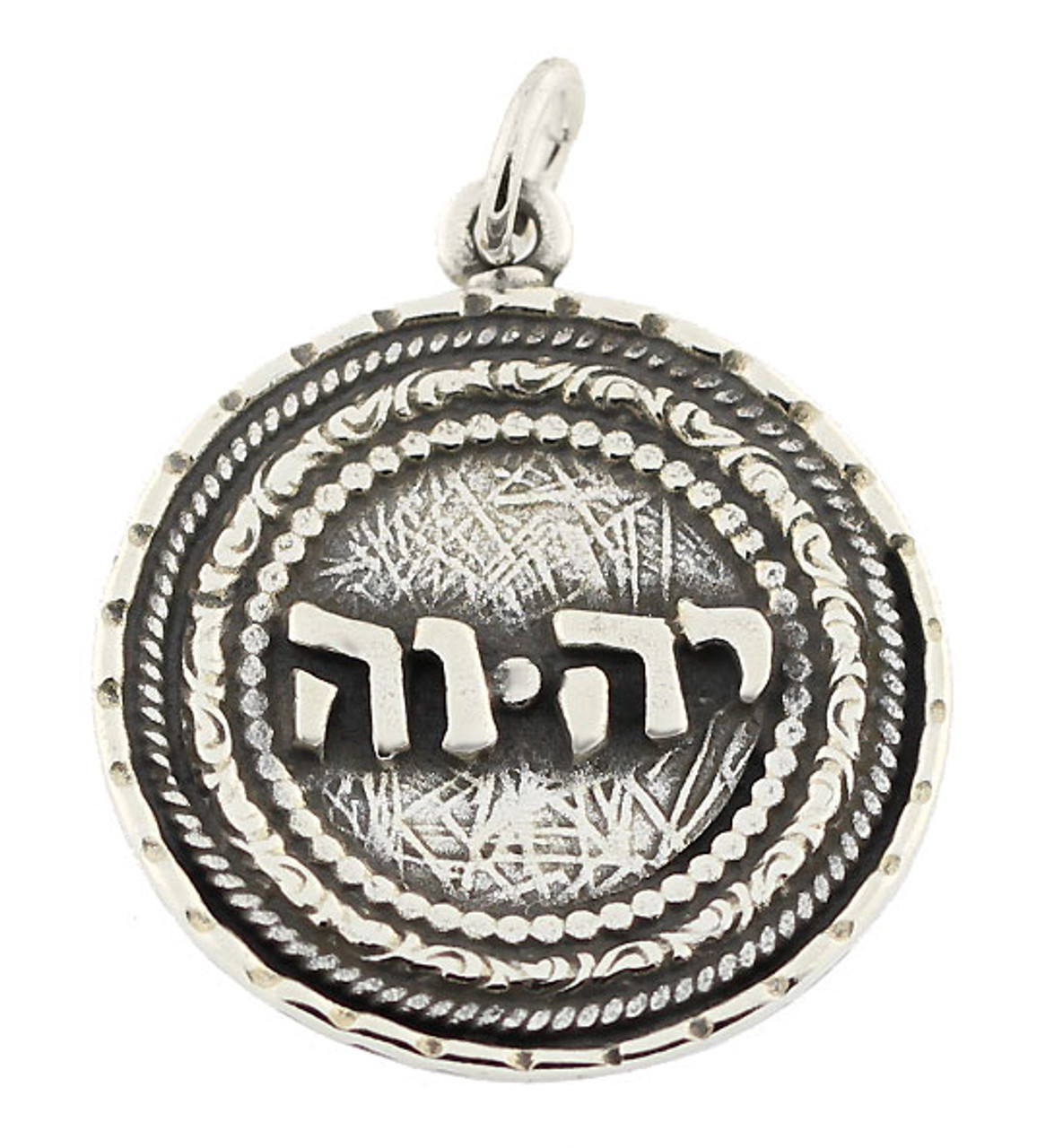 YAHWEH PENDANT - The Name of God in Hebrew