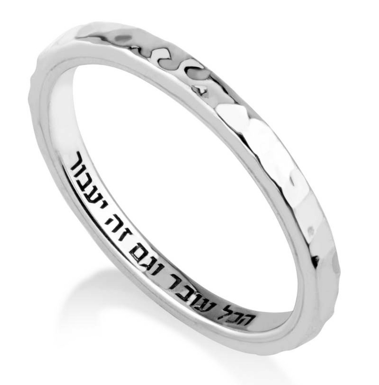 This Too Shall Pass Sterling Silver Ring King Solomons Seal