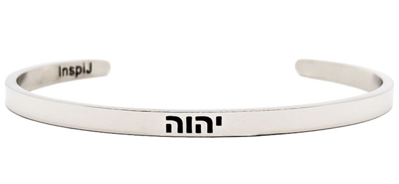 Yahweh Stackable Cuff Bracelet - Name of God in Hebrew