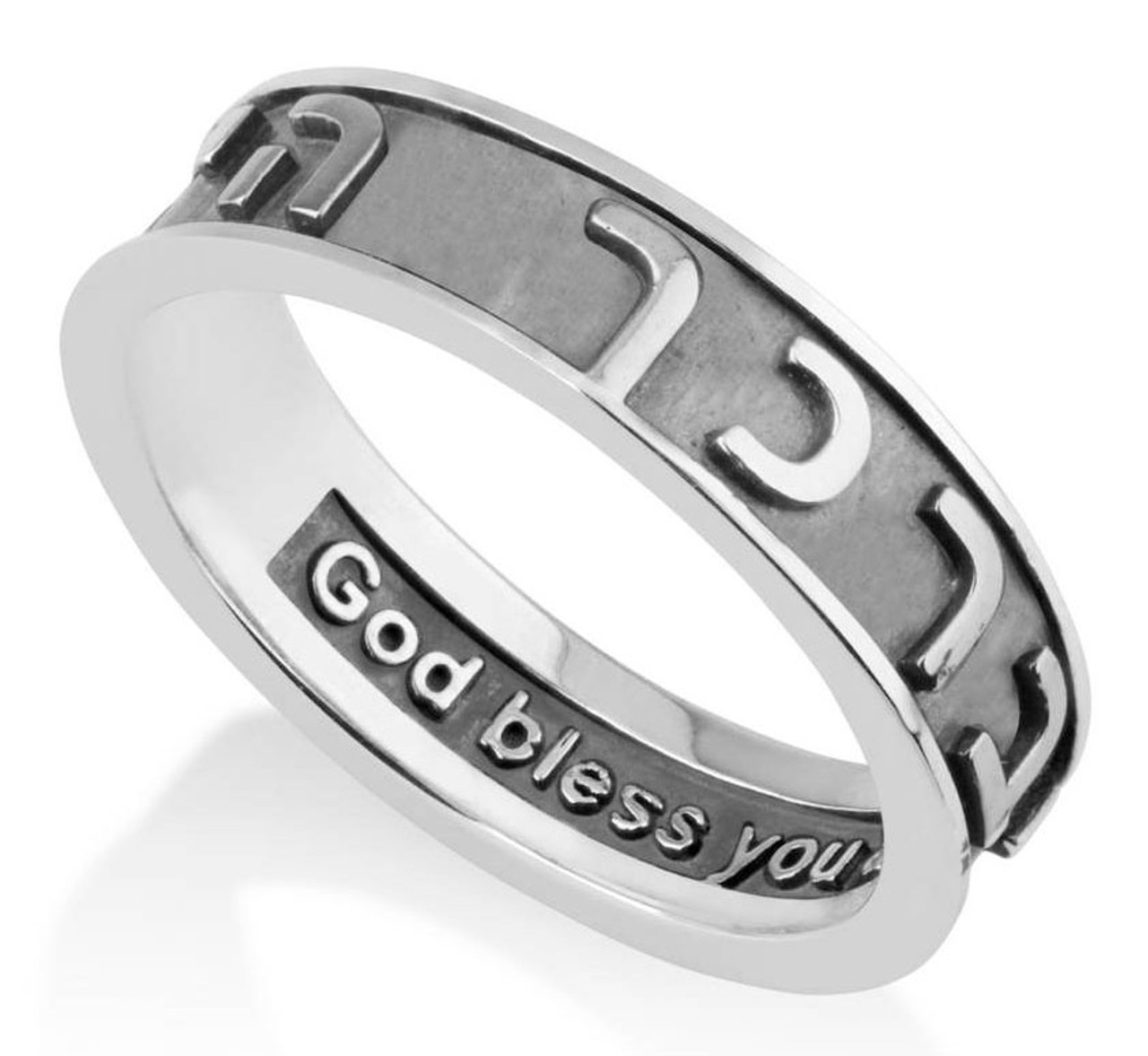 b88f8901ecd2d God Bless You and Protect You Sterling Silver Ring