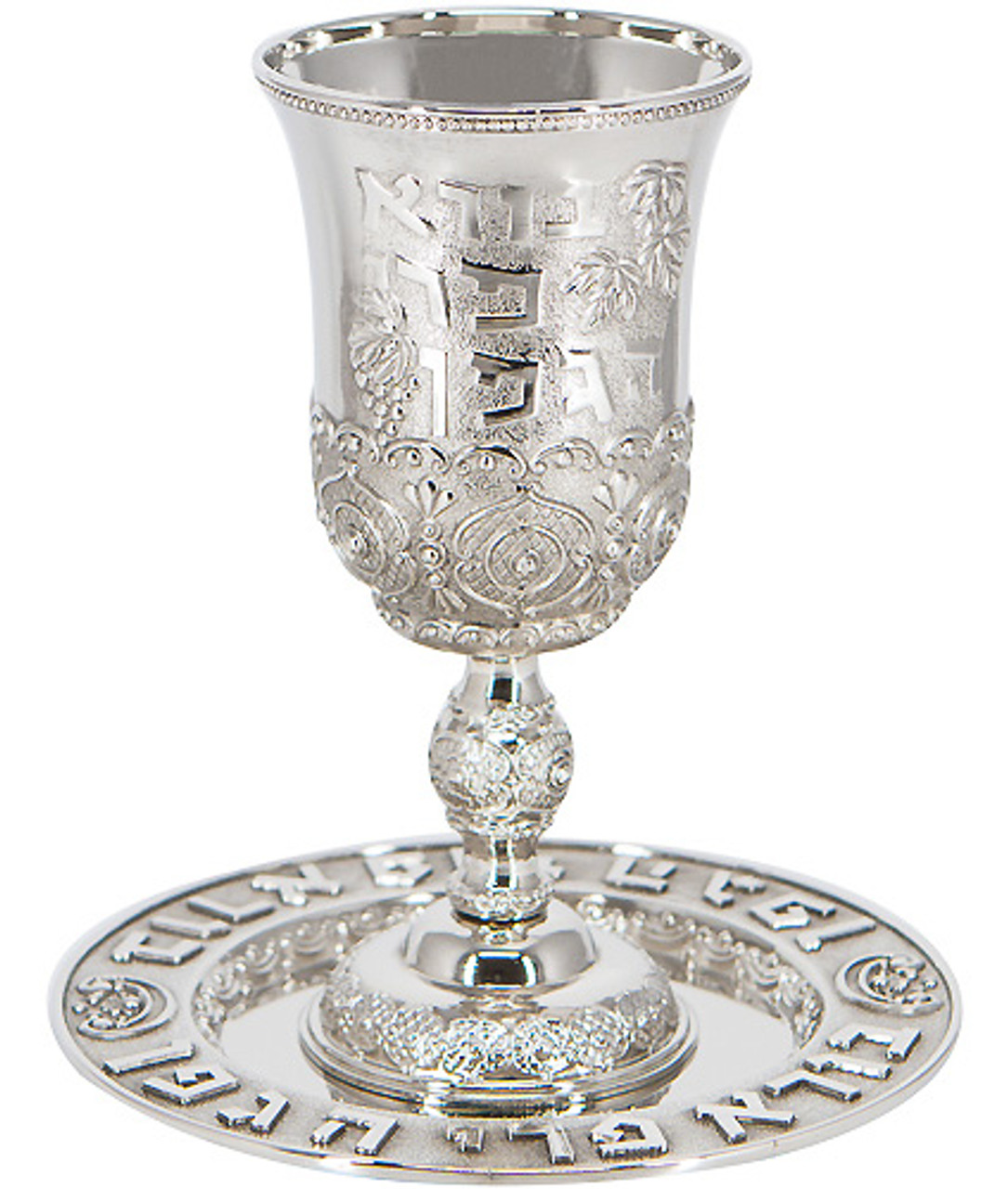 Silver Plated Kiddush Cup Yourholylandstore