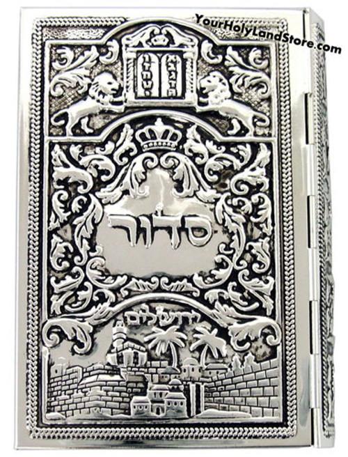 Silver Cover Siddur Hebrew & English