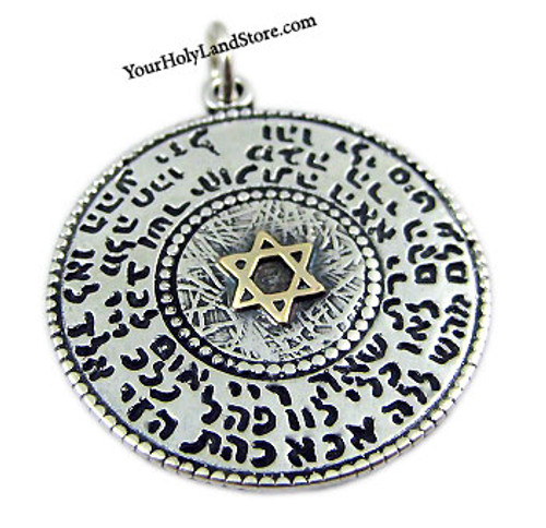 Circle of 72 Names of God Kabbalah Double Sided Pendant