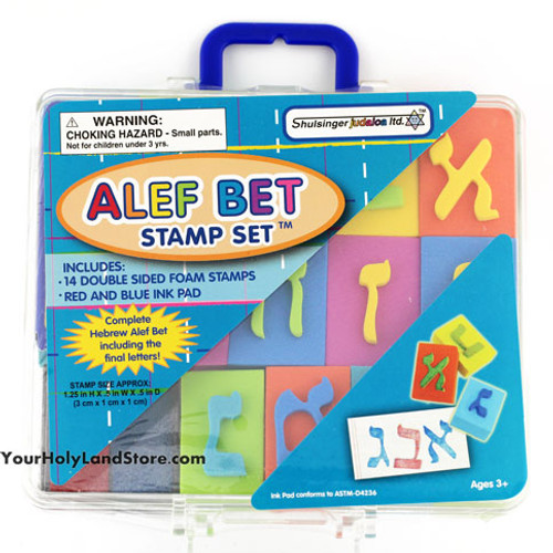 Hebrew Alphabet Stamp Set