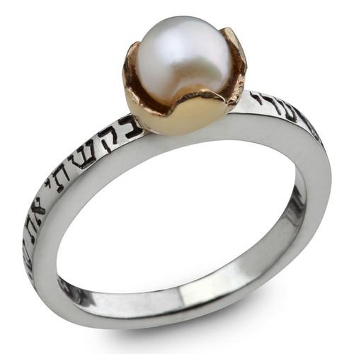 Kabbalah Rings - Protection - Spiritual - Blessing
