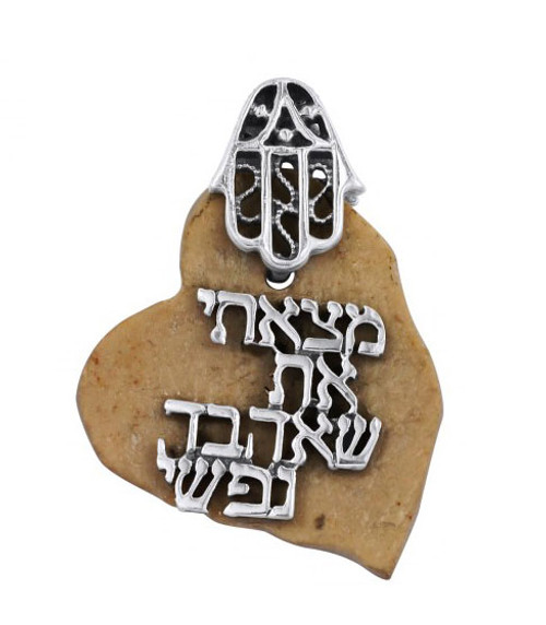 Jewish Wedding Gifts Broken Wedding Glass Keepsakes