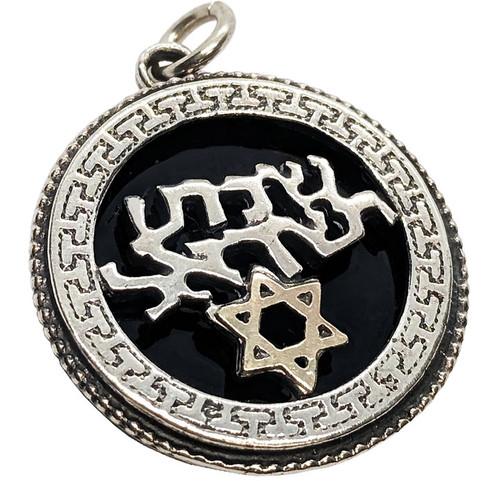 Jewish Jewelry - Israeli Jewelry - Jewellery From Israel