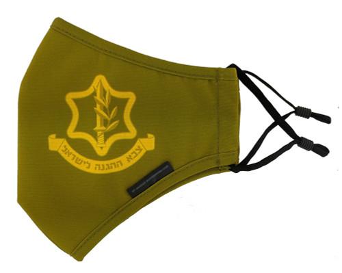 IDF Zahal Israeli Army Israel Defense Force Zionist Gifts Sweatshirt
