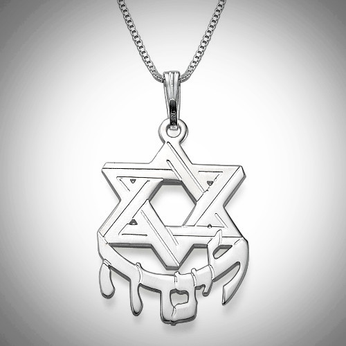 Silver Hebrew Name Necklace with Star of David