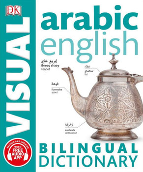ARABIC/ENGLISH VISUAL DICTIONARY 1008AE