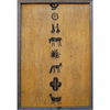 This simple art print features 8 folk symbols printed vertically on a brown/orange background.