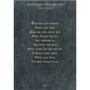 hold fast your dreams art print - charcoal with gallery wrap