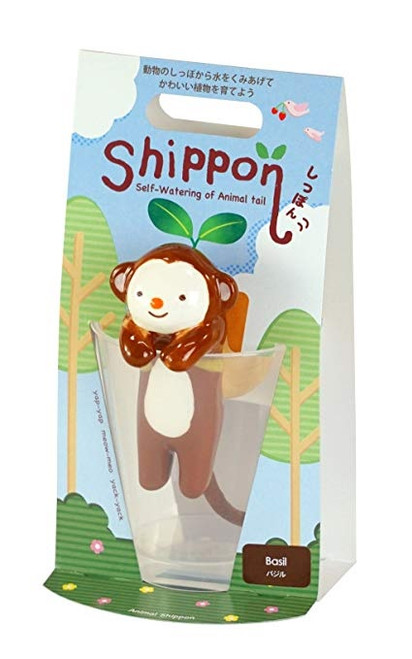 Shippon Basil Monkey Self Watering Tail
