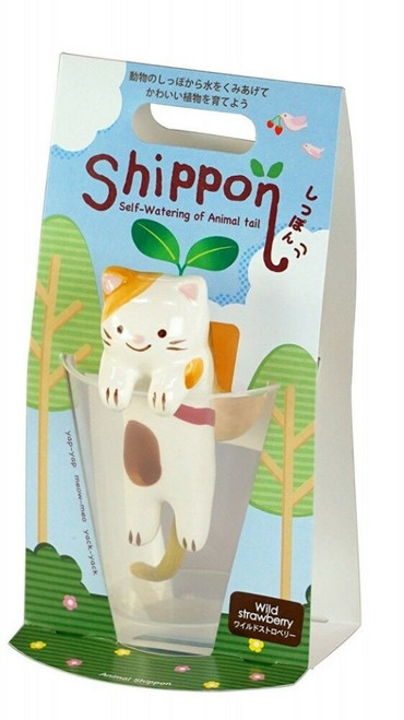 Shippon Wild Strawberry Cat Self Watering Tail