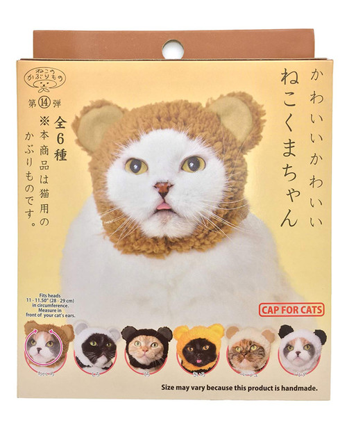 Kitan  Club Cap for Cats - Bear (Random)
