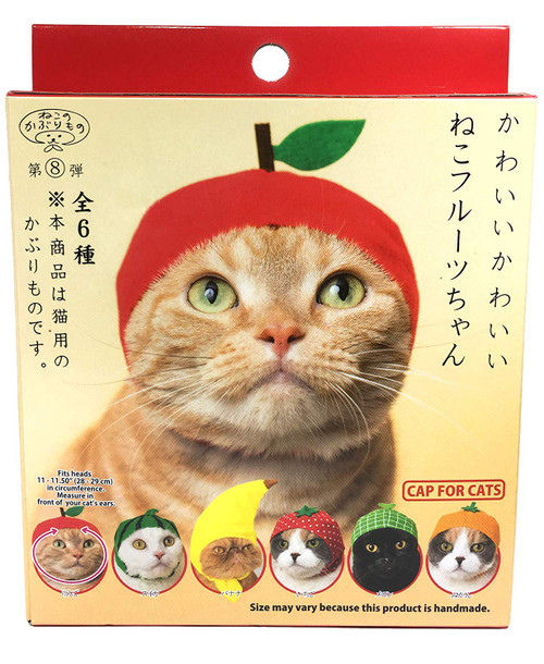 Kitan  Club Cap for Cats - Fruits (Random)