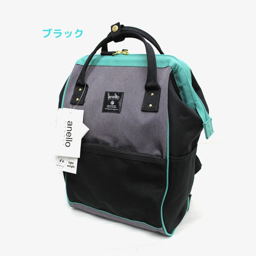 Anello Grande Mini Daypack - Black