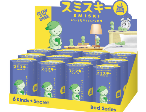 Smiski Glow in the Dark Blind Box - Bed Series (Random)