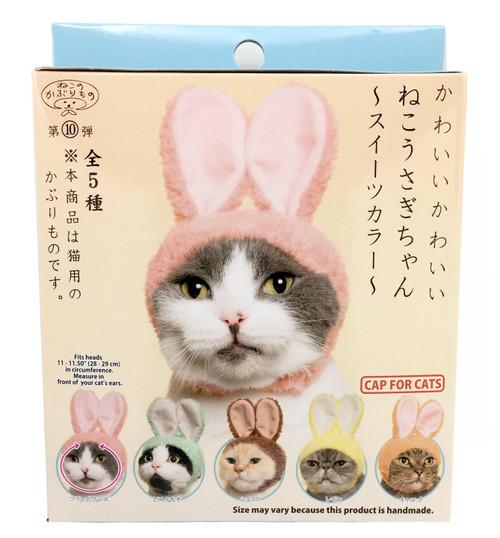 Kitan Club Cap for Cats - Bunny Blind Box (Random)