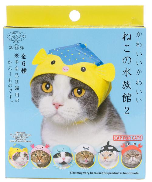 Kitan Club Cap for Cats - Aquarium Vol. 2 Blind Box (Random)