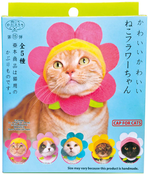 Kitan Club Cap for Cats Flower Blind Box