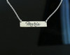 Fancy Font Deep Engraved Bar Necklace