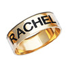 Personalized Name Ring pcr077