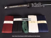 Ryujin Brand Custom Katana Iaito Samurai Sword