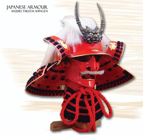 Takeda Shingen Helmet by Paul Chen / CAS Hanwei