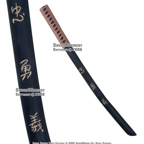 Bushido Code Duty Wooden Wakizashi Bokken Samurai Sword