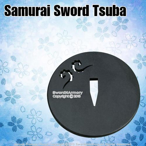 Fully Functional Iron Tsuba Hand Guard for Japanese Samurai Katana Sword
