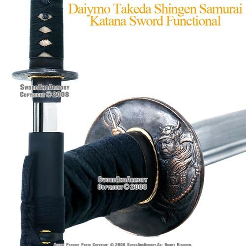 Handmade Takeda Shingen Samurai Katana Sword