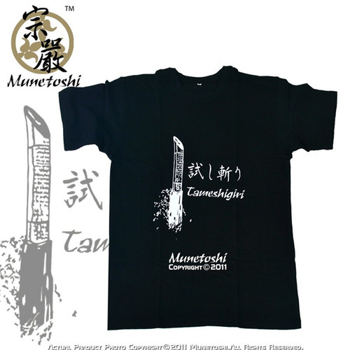 Tameshigiri Sword Cutting Cotton T-Shirt - Black - Large