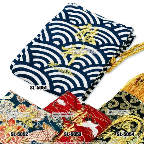 "54"" Luxury Silk Brocade Samurai Katana Sword Bag with Ryujin Kanji Multiple colors"