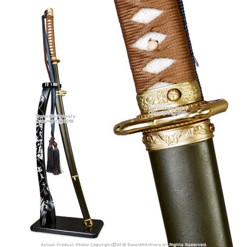 Type 98 Gunto Japanese Sword with Lock