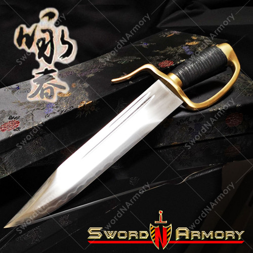 Bart Cham Dao Chinese Martial Art Wing Chun Butterfly Sword