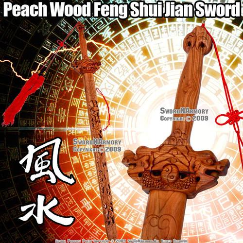 Peach Wood Feng Shui Chinese Sword Taichi Jian with English Booklet