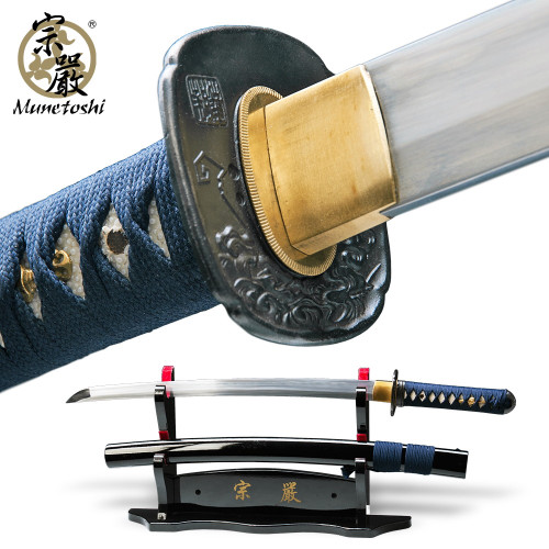 Munetoshi Water Dragon Handmade Wakizashi Differentially Hardened Samurai Sword